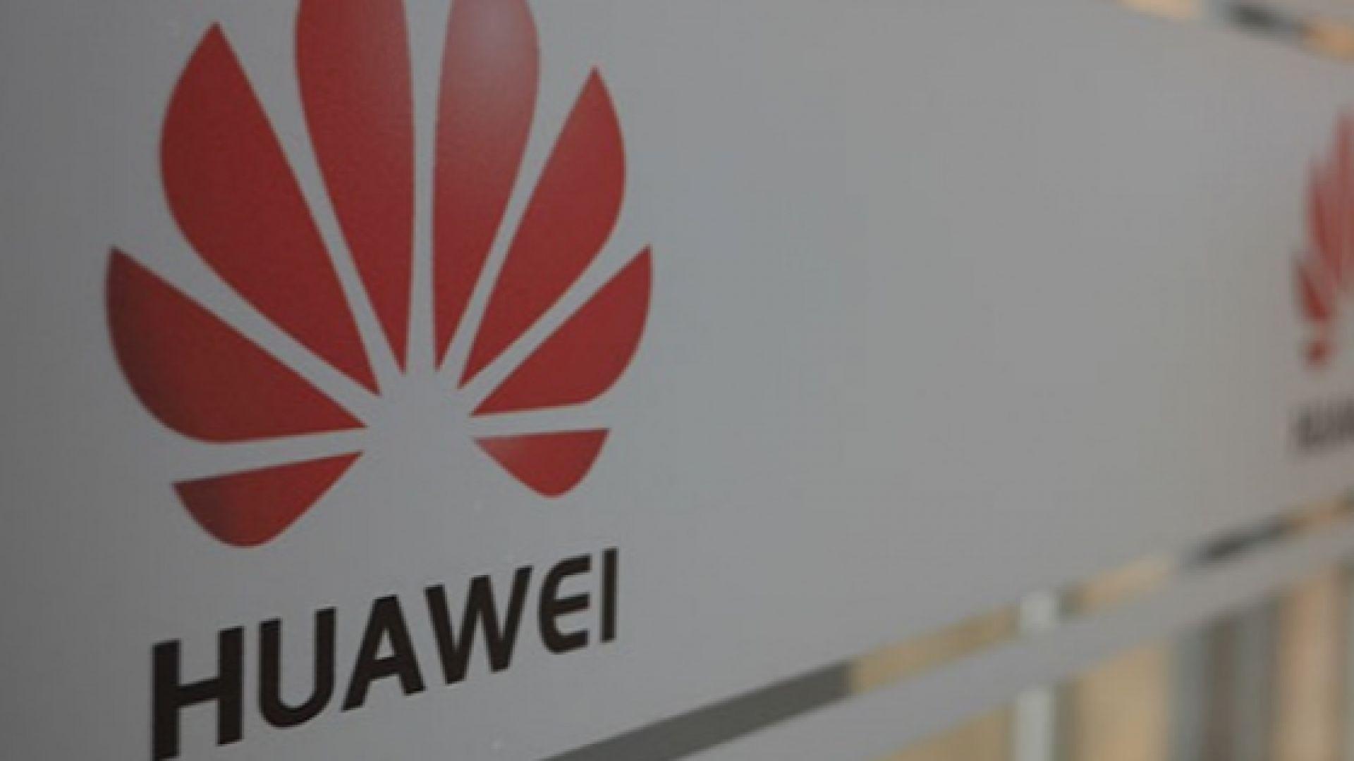 Австралия забрани на Huawei да изгради 5G мрежа