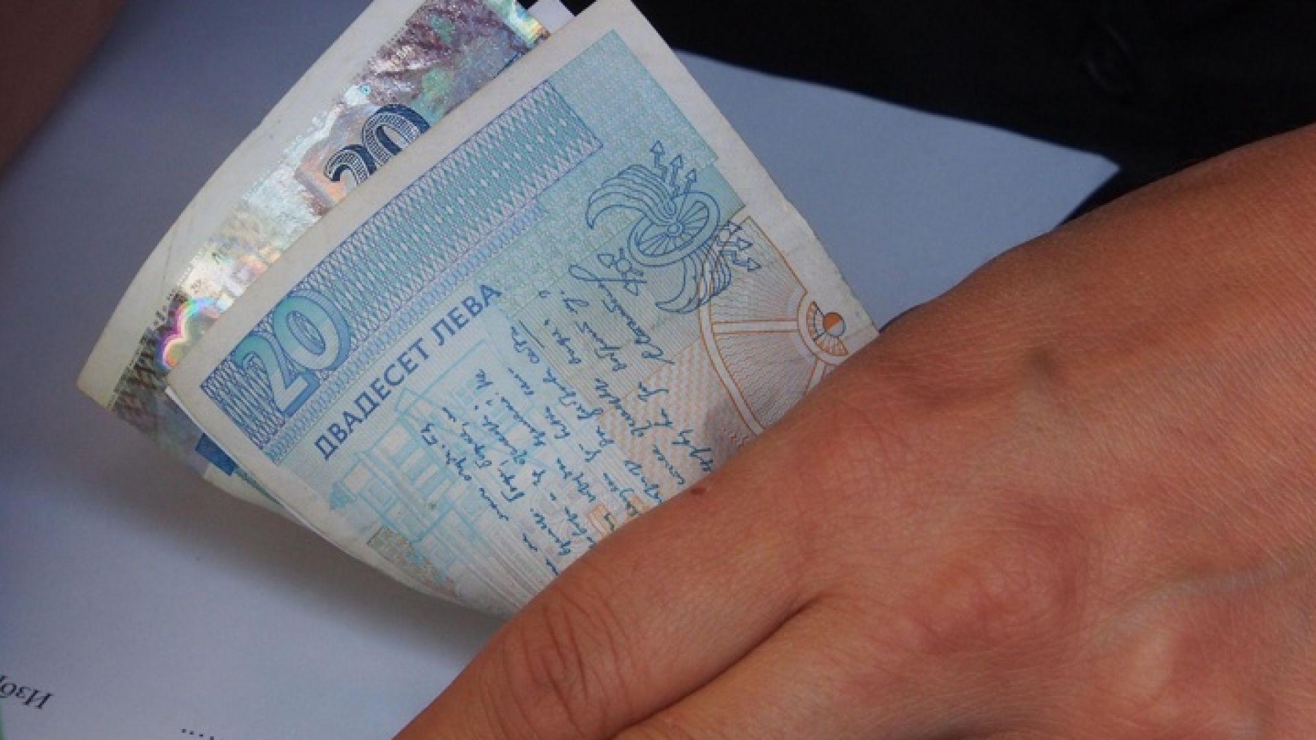 БНБ: Фалшивите банкноти в обращение намаляват