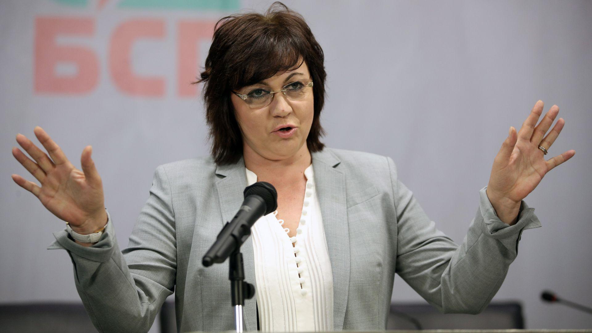 БСП подкрепя ветото на президента за Закона за приватизация