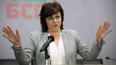 Нинова: Ще допусне ли Борисов да върнат 44 000 бежанци в България?