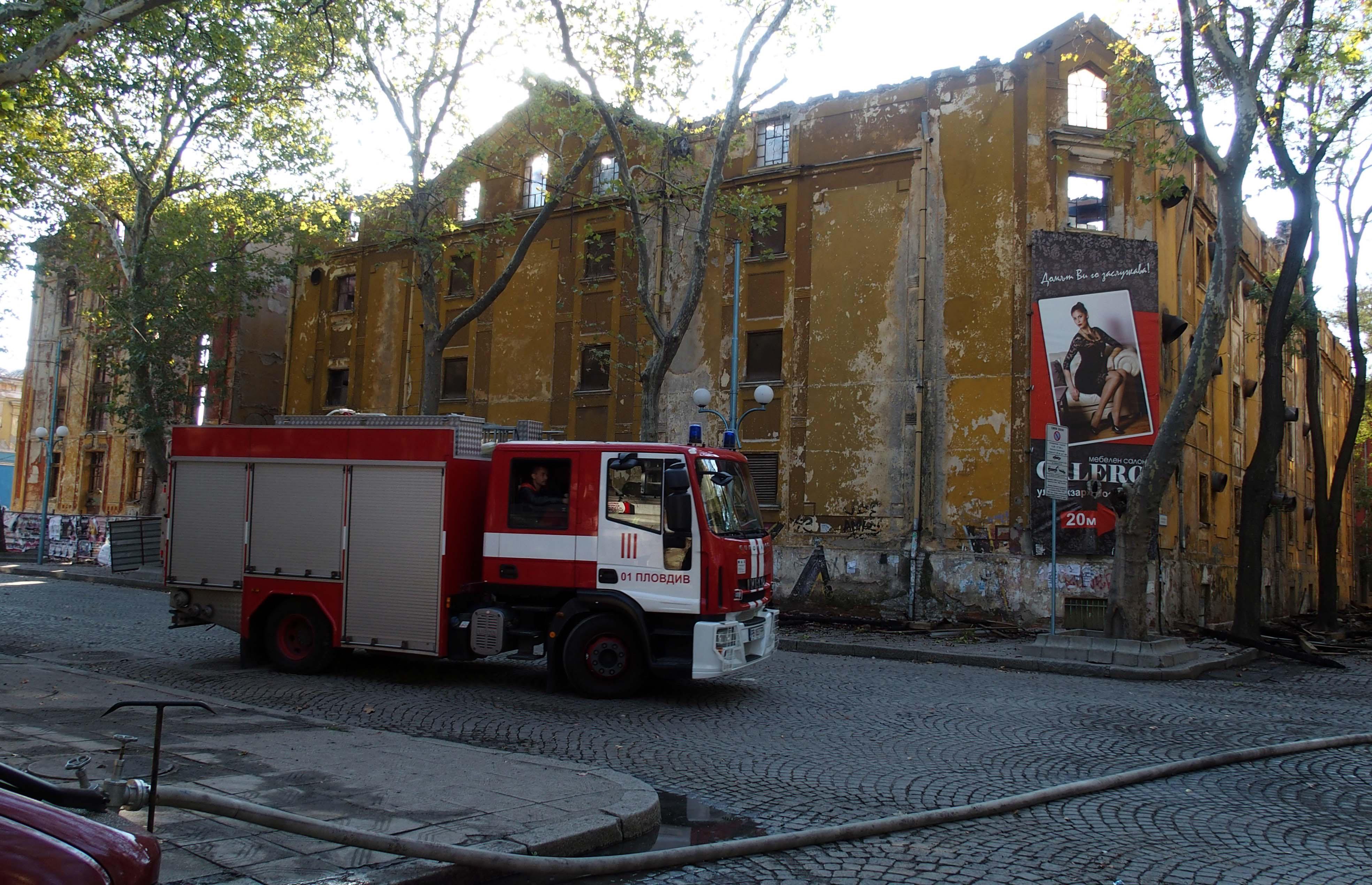 Осъдиха клошаря за пожара на тютюневите складове в Пловдив