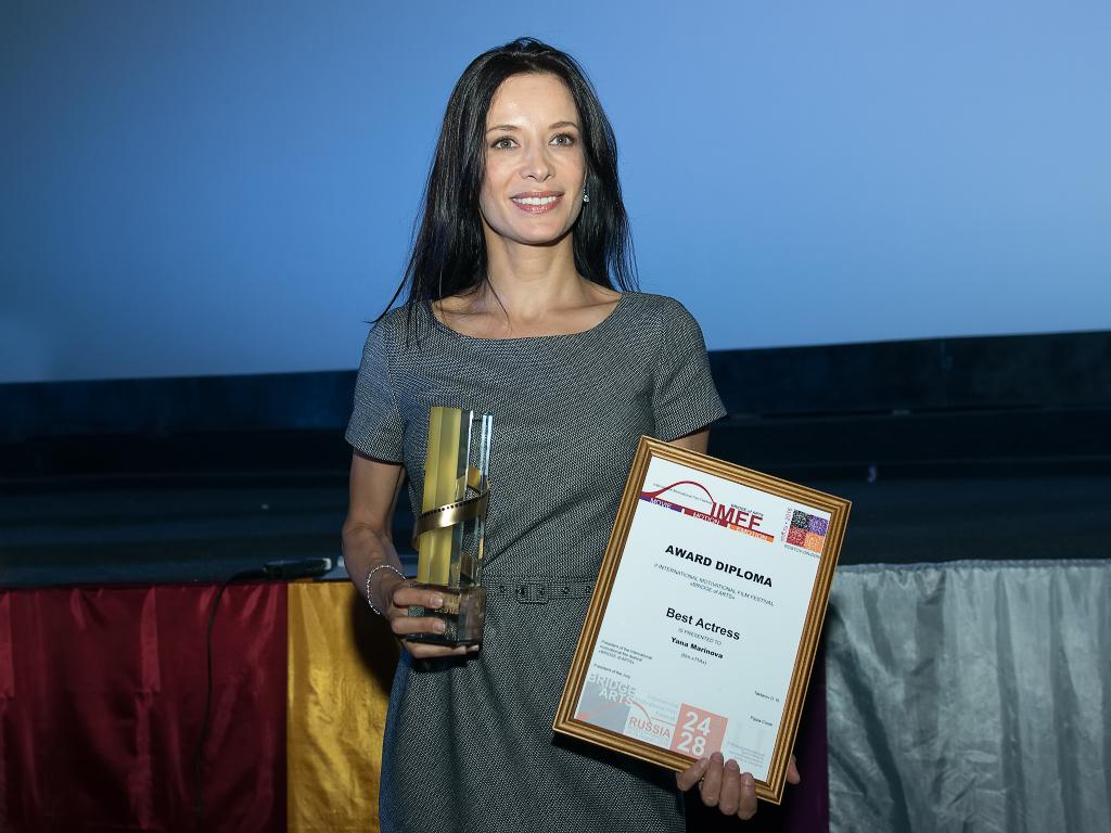 Яна Маринова взе награда за женска роля в Русия
