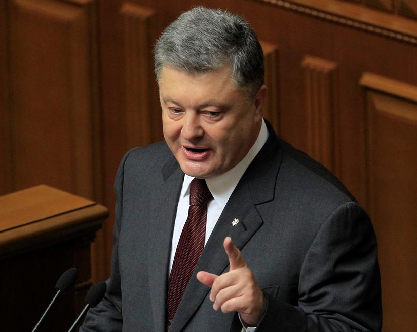 Украйна национализира най-голямата си банка