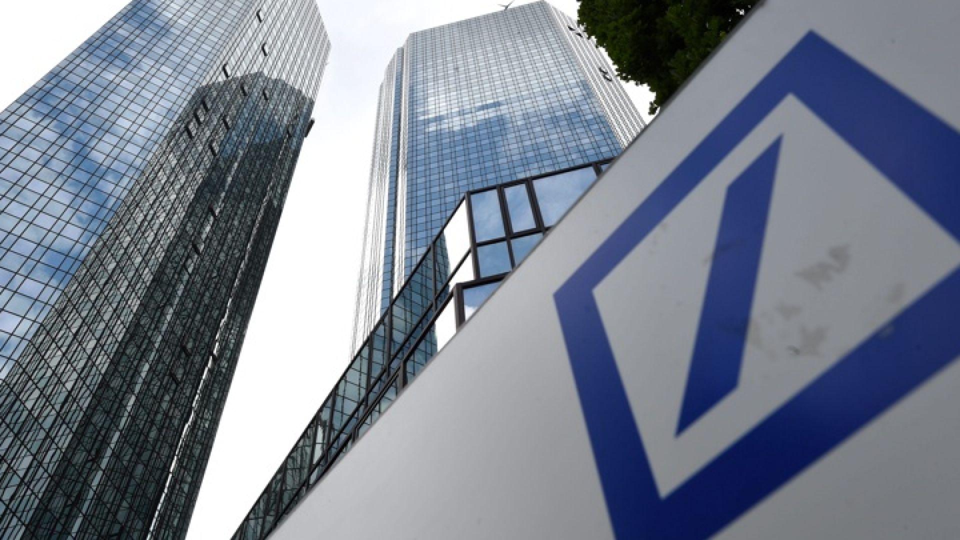 Дойче банк стопи печалбата си през 3-то тримесечие