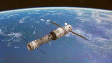 """Китайската космическа лаборатория """"Тянгун-2"""" изгоря в атмосферата"""
