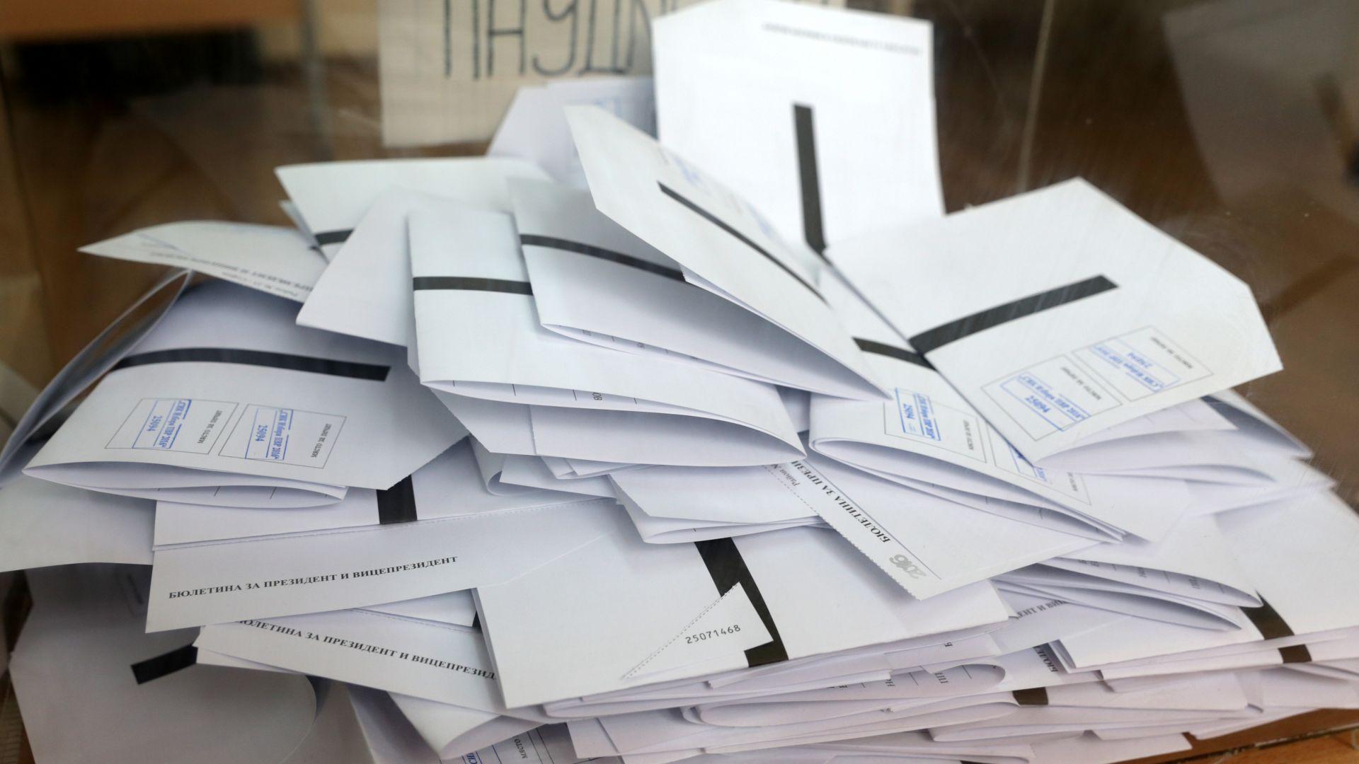 Хараламби Анчев: Притеснителна е нагласата, че изборите не са честни