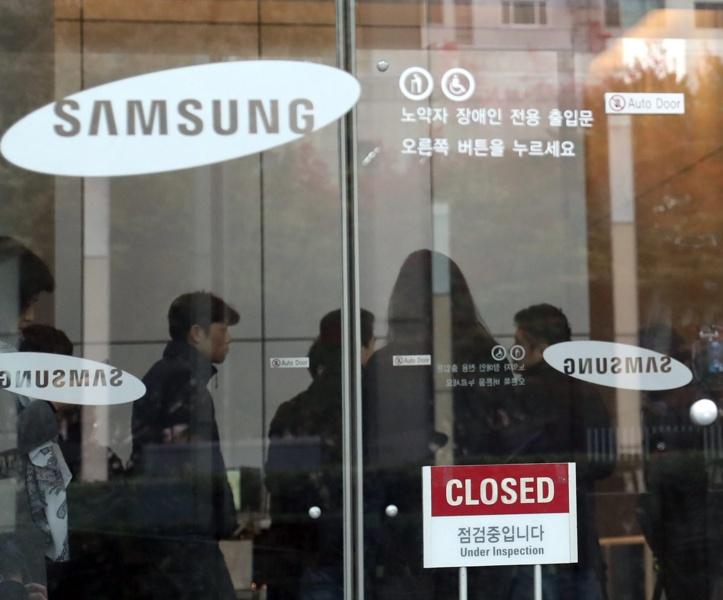 Наследникът на Самсунг осъден на 5 г. затвор