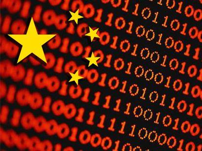 Китай забранява ползването на VPN