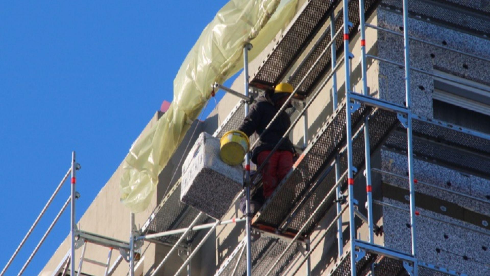 Пловдив спира приемането на заявления по програмата за саниране