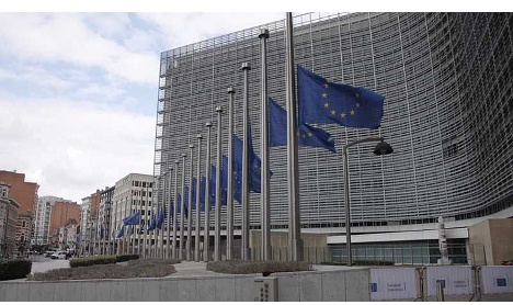 ЕК ни иска €19 000 глоба на ден за нарушени авторски права