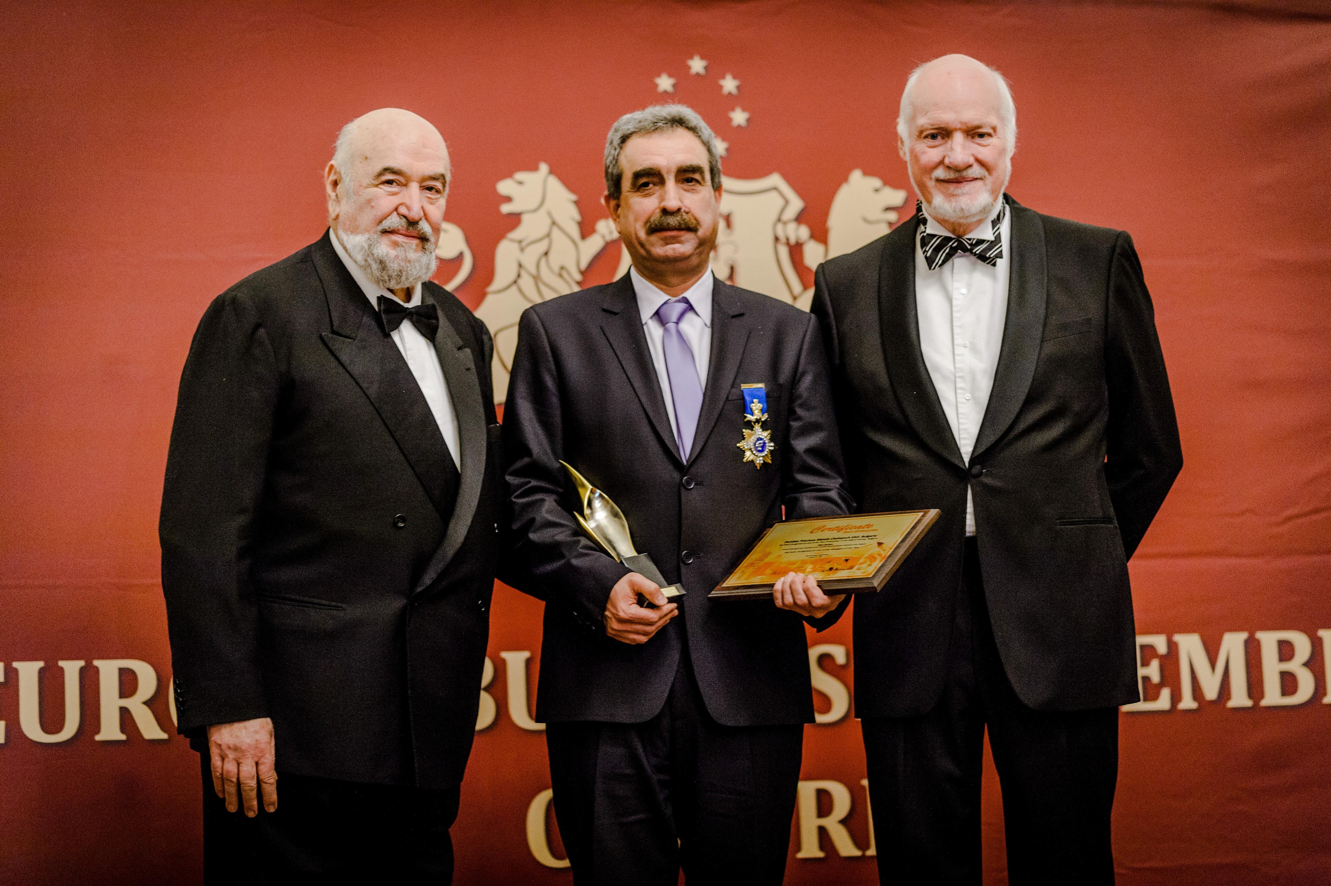 Международна награда взеха две минни дружества
