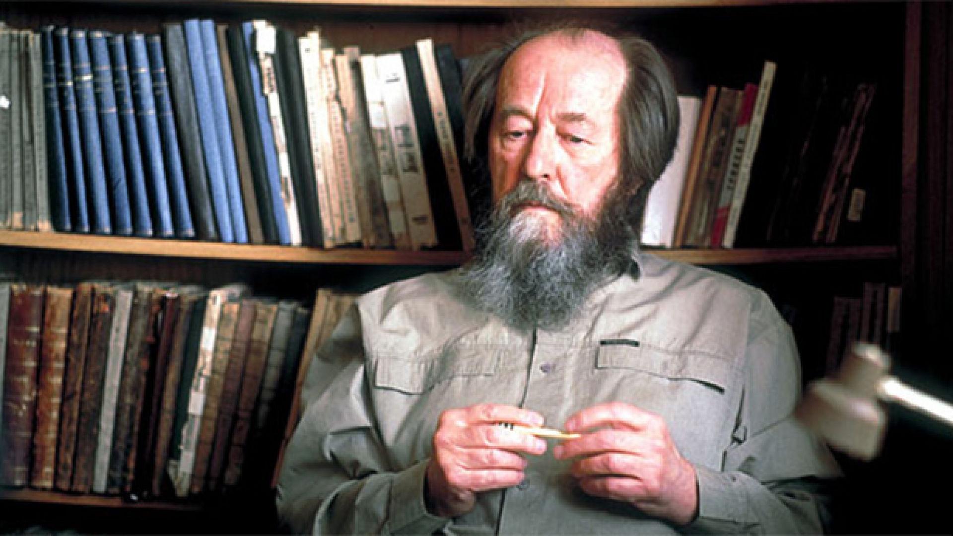 10 г. след смъртта си Солженицин е позабравен от младите руснаци