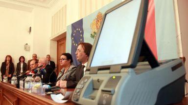 ЦИК избра фирмата, която ще осигури 3000 машини за евроизборите срещу 7,5 млн.