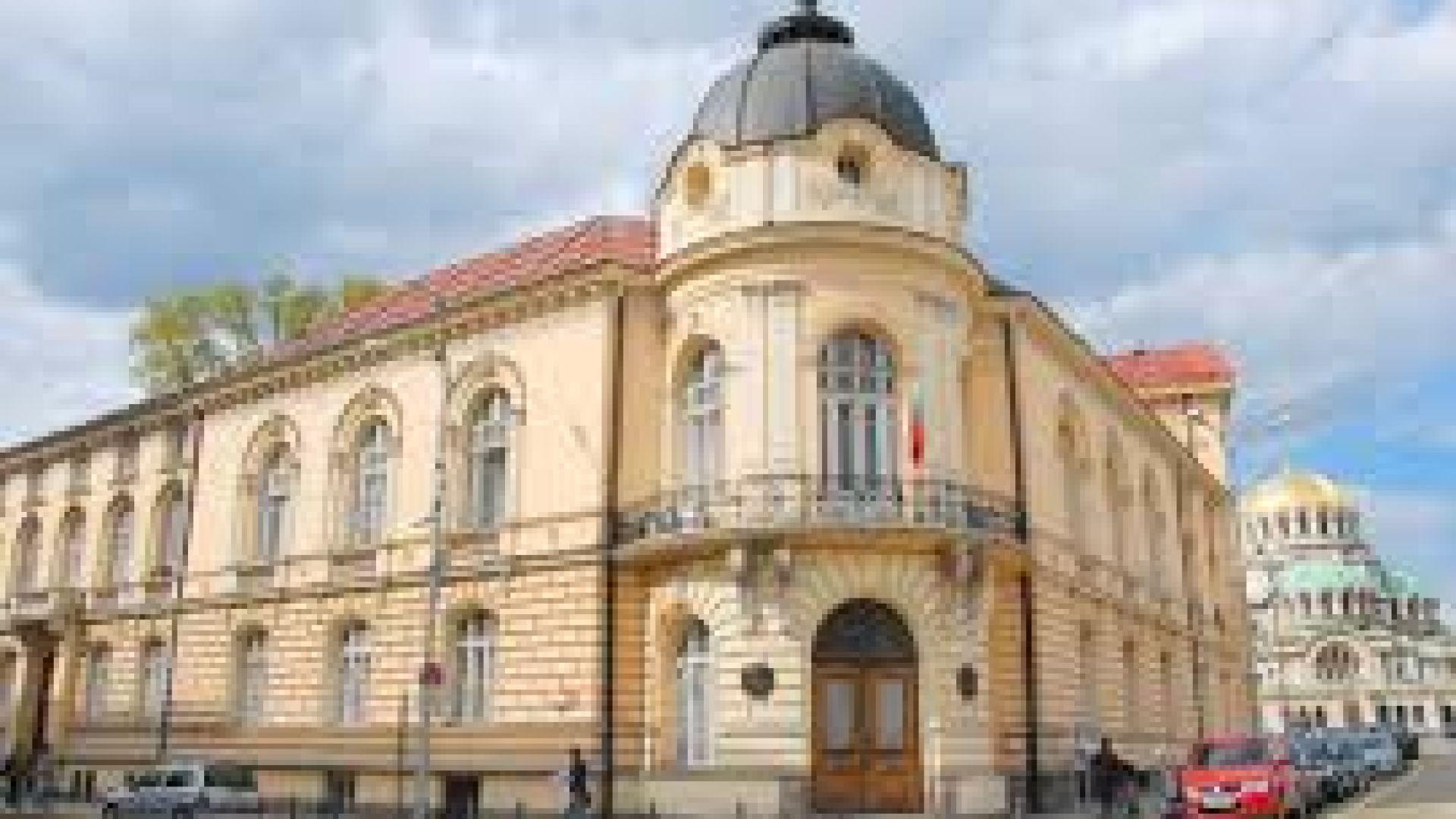 Ден на отворените врати в Института по български език