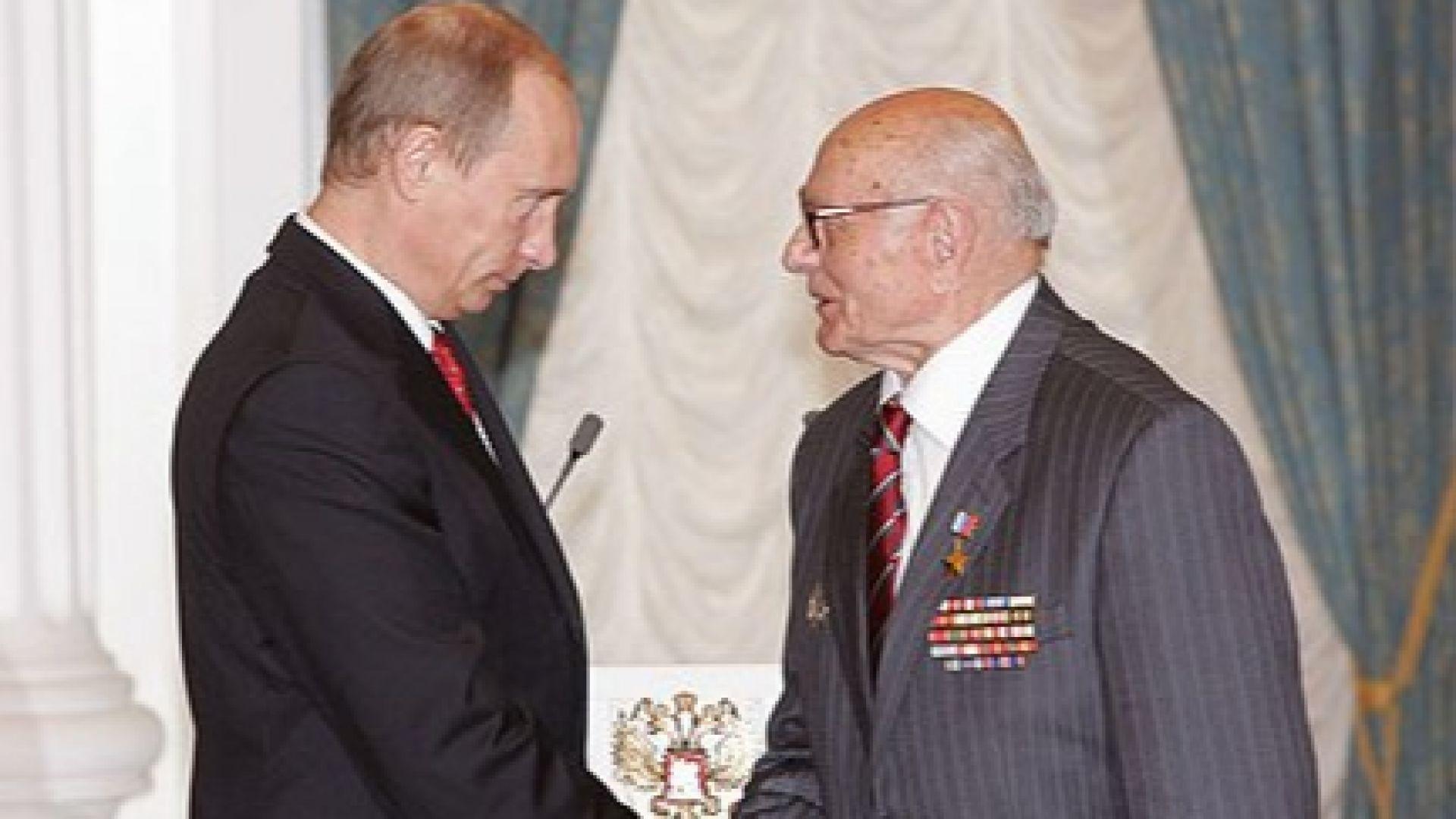 Легендарен руски разузнавач почина на 103-годишна възраст