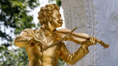 """Валсът """"На хубавия син Дунав"""" чества 150-годишнината си"""