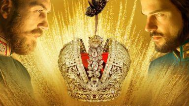 В Русия забраниха филм за любовта на Николай II и балерината Матилда Кшесинска