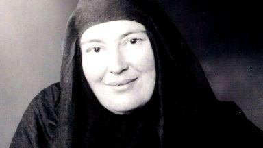 """""""Готово е  сърцето ми""""  - премиера на сборника със съчинения на Майка Мария (Скобцова)"""