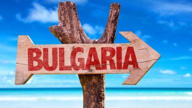 Как едно германче се влюби в България