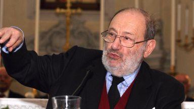Една година от кончината на големия приятел на България Умберто Еко