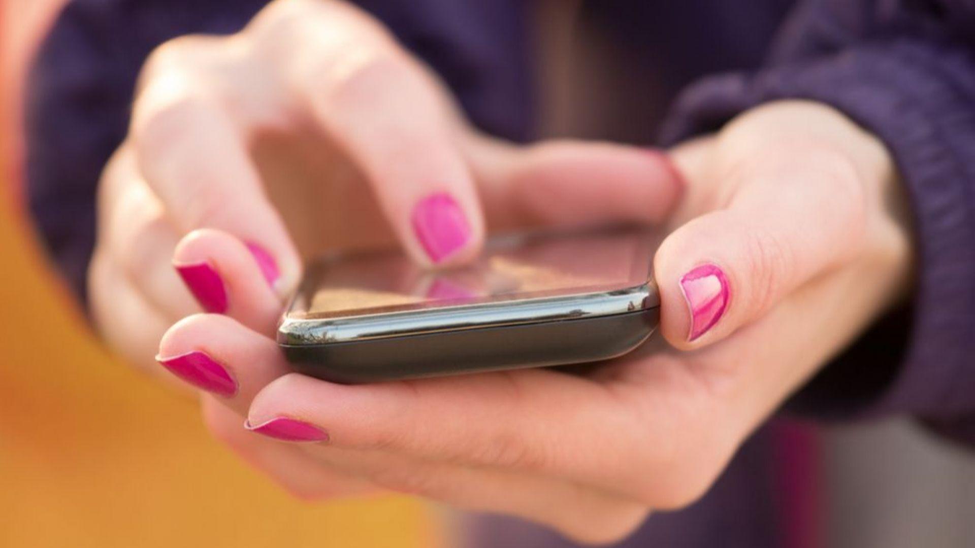 Застраховател иска унифициране на отключването на кола с телефон