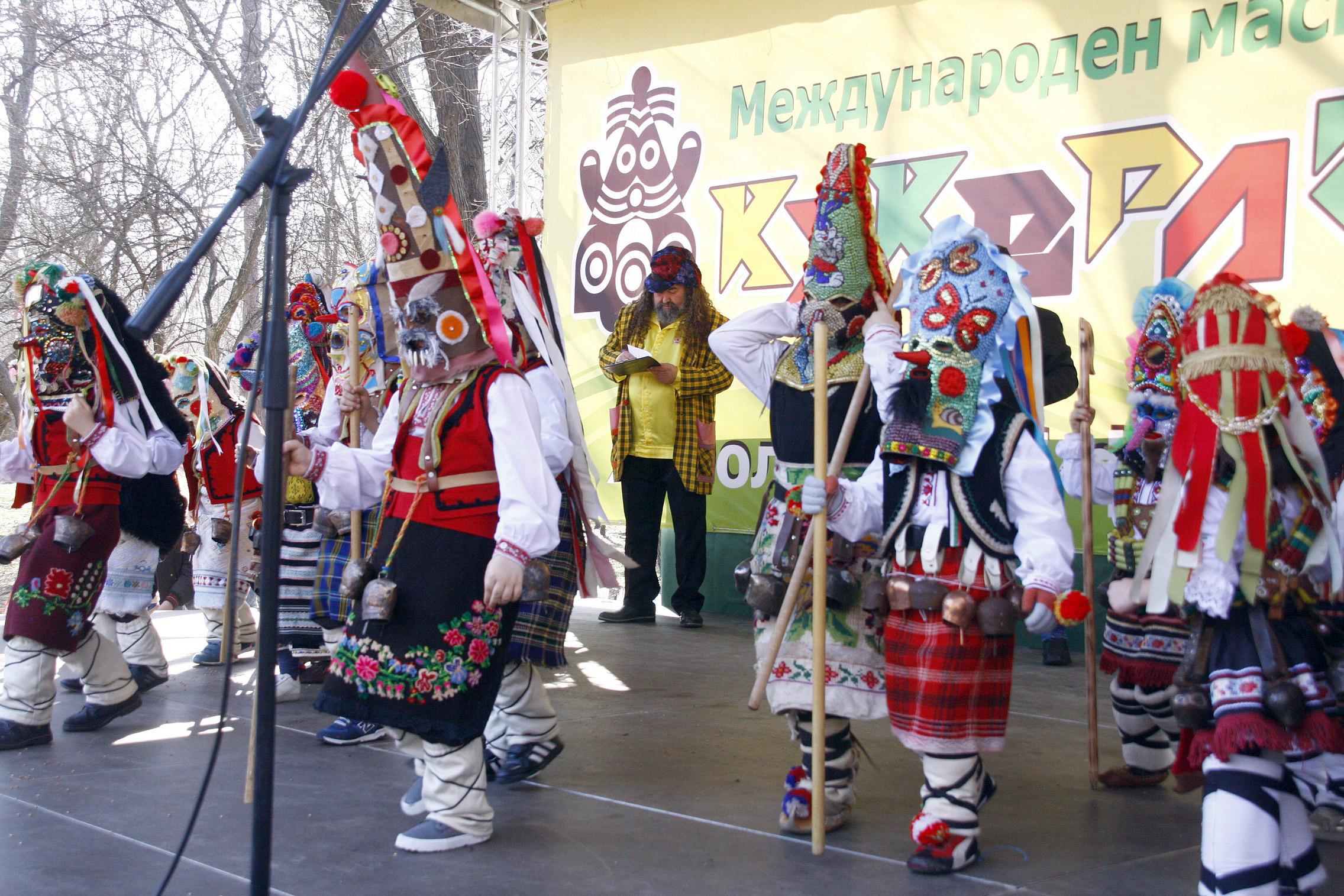 """Международен фестивал """"Кукерландия"""" стартира в Ямбол"""