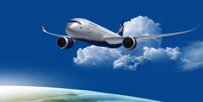 Аерофлот спира полетите до Бургас, за София остават