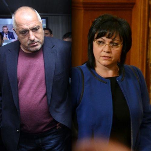 Нинова и Борисов в два дни по тв на мястото на сериала