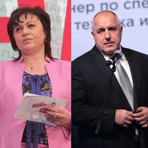БСП и ГЕРБ критикуват намесата на Турция в изборите