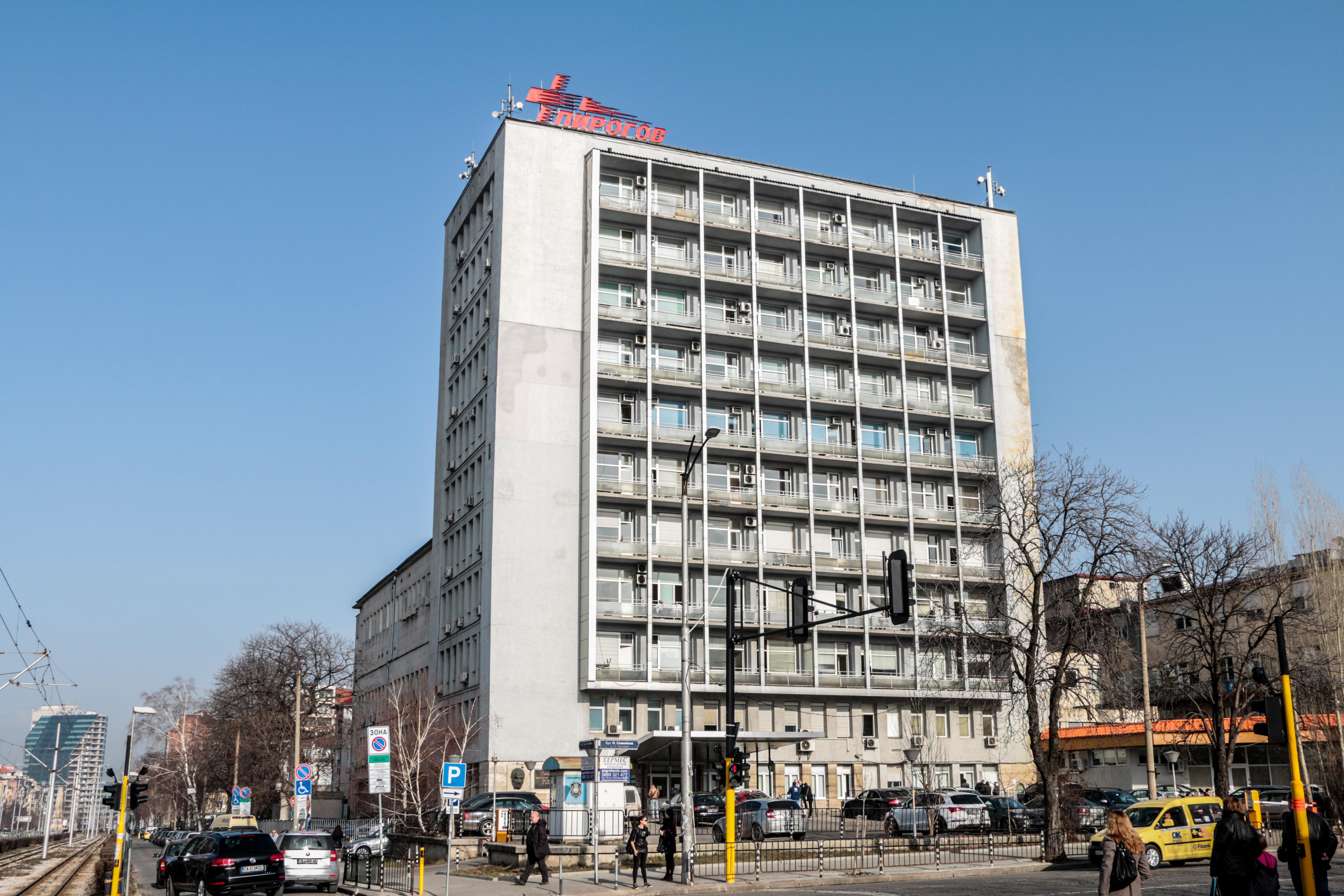 """Уволнения в """"Пирогов"""" заради върнат пациент, който почина"""
