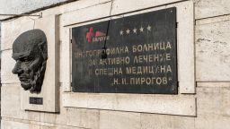 """От 1 май """"Пирогов"""" може да замени джипитата през уикенда"""