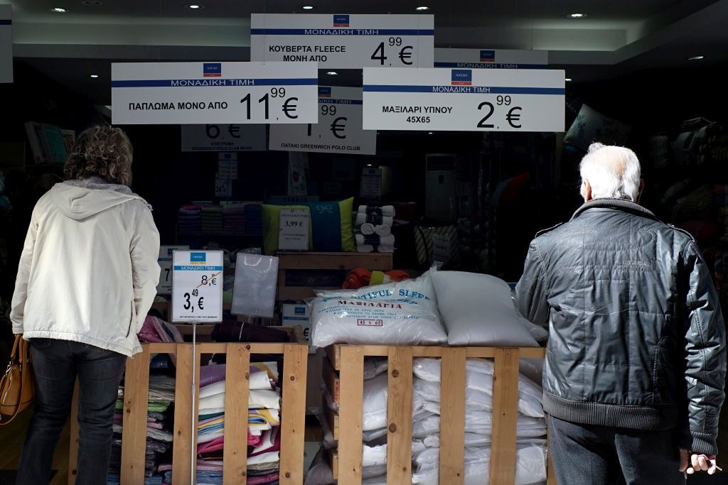 Гърция трайно се завръща на дълговите пазари