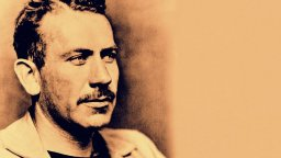 Щедрият и самотен раздавач на мъдрост Джон Стайнбек
