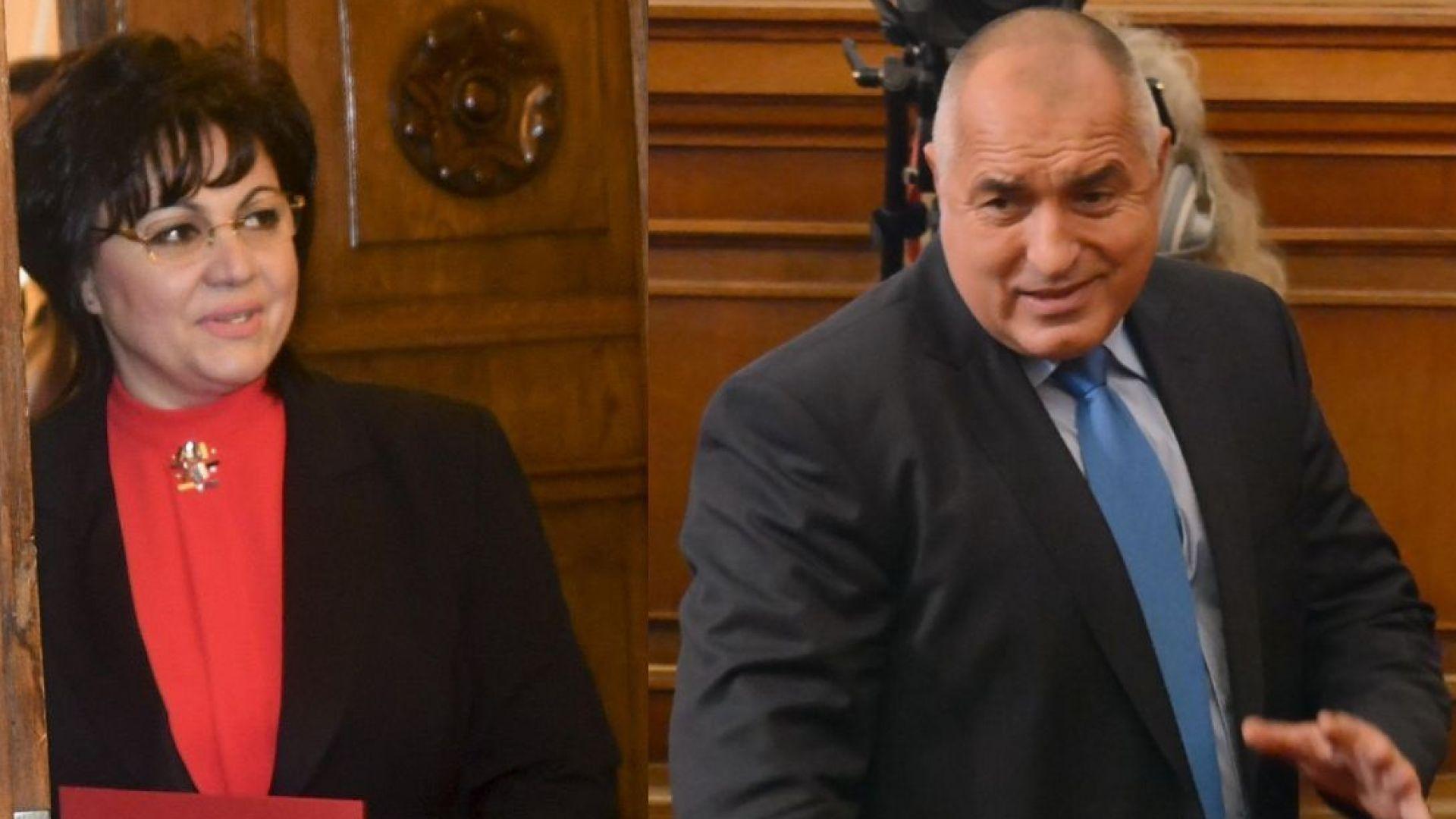 Съдът разпита свидетели по делото за клевета между Борисов и Нинова