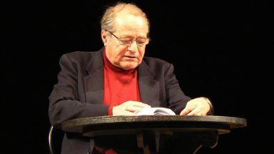 Отиде си големият писател, сценарист и драматург Георги Данаилов
