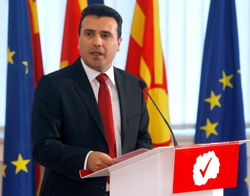 Зоран Заев ще води Македония към ЕС и НАТО