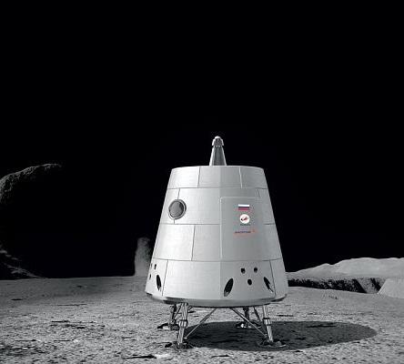Роскосмос набира космонавти за Луната