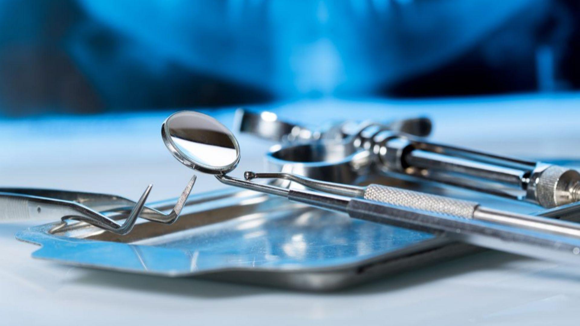 Софийска градска прокуратура привлече към наказателна отговорност петима лекари по
