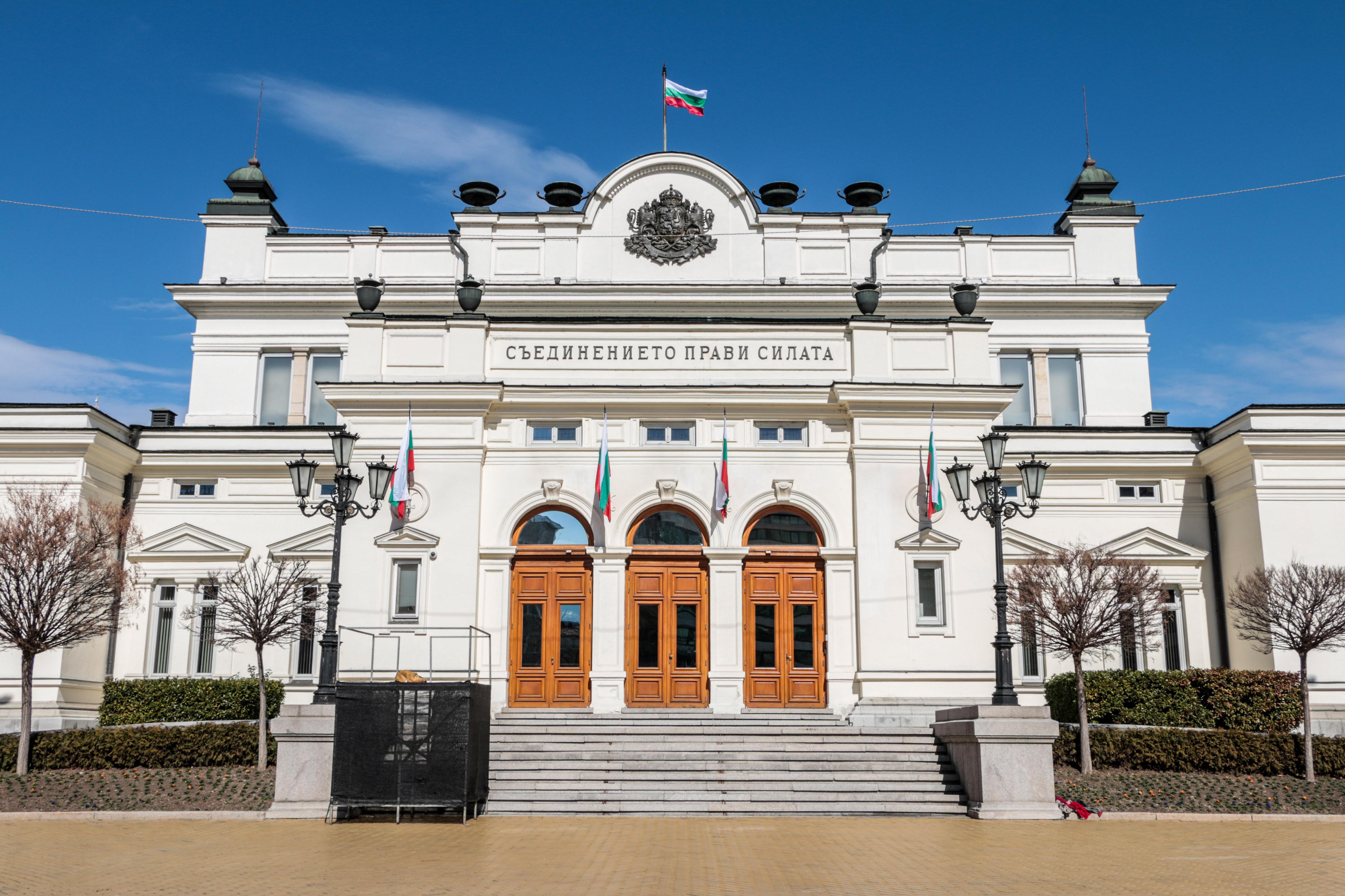 Парламентът събра необходимия кворум