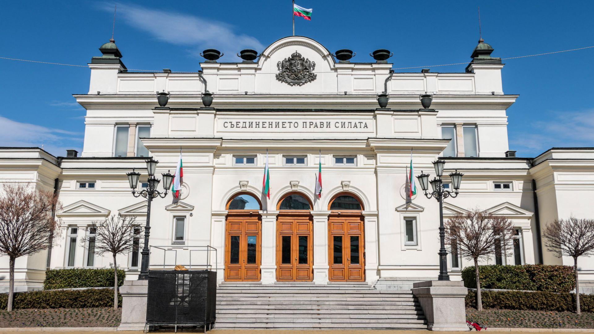 Инспекторатът към ВСС ще може да иска разкриване на банкова тайна за магистрати