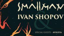 Smallman представят първи видео клип с режисьор Руши Видинлиев