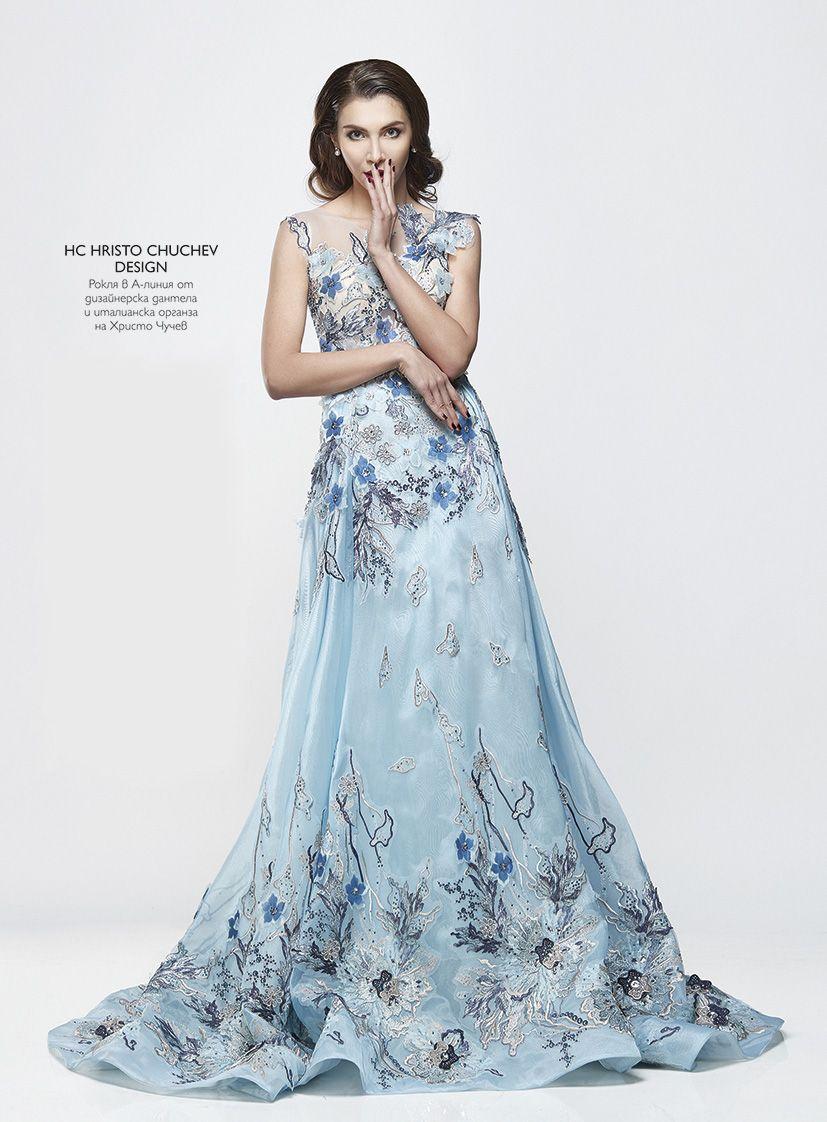 Новите тенденции в модата за абитуриентки