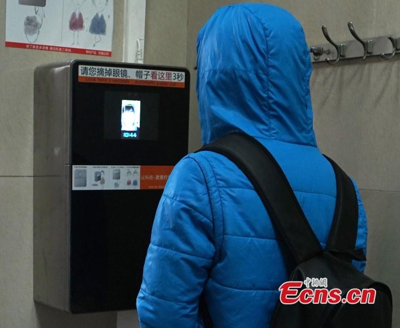 В Пекин използват технологии срещу кражба на тоалетна хартия
