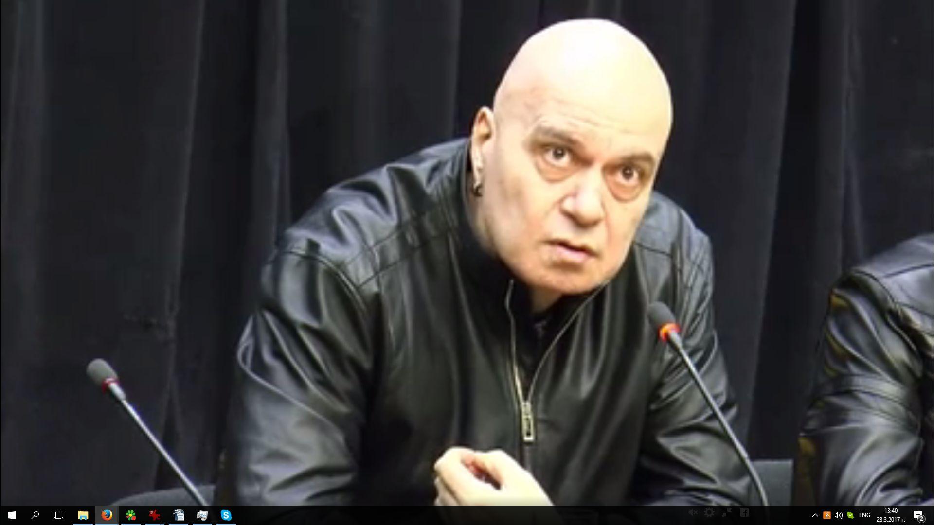 """""""Господари на ефира"""" надвиха Слави Трифонов в съдебна битка"""