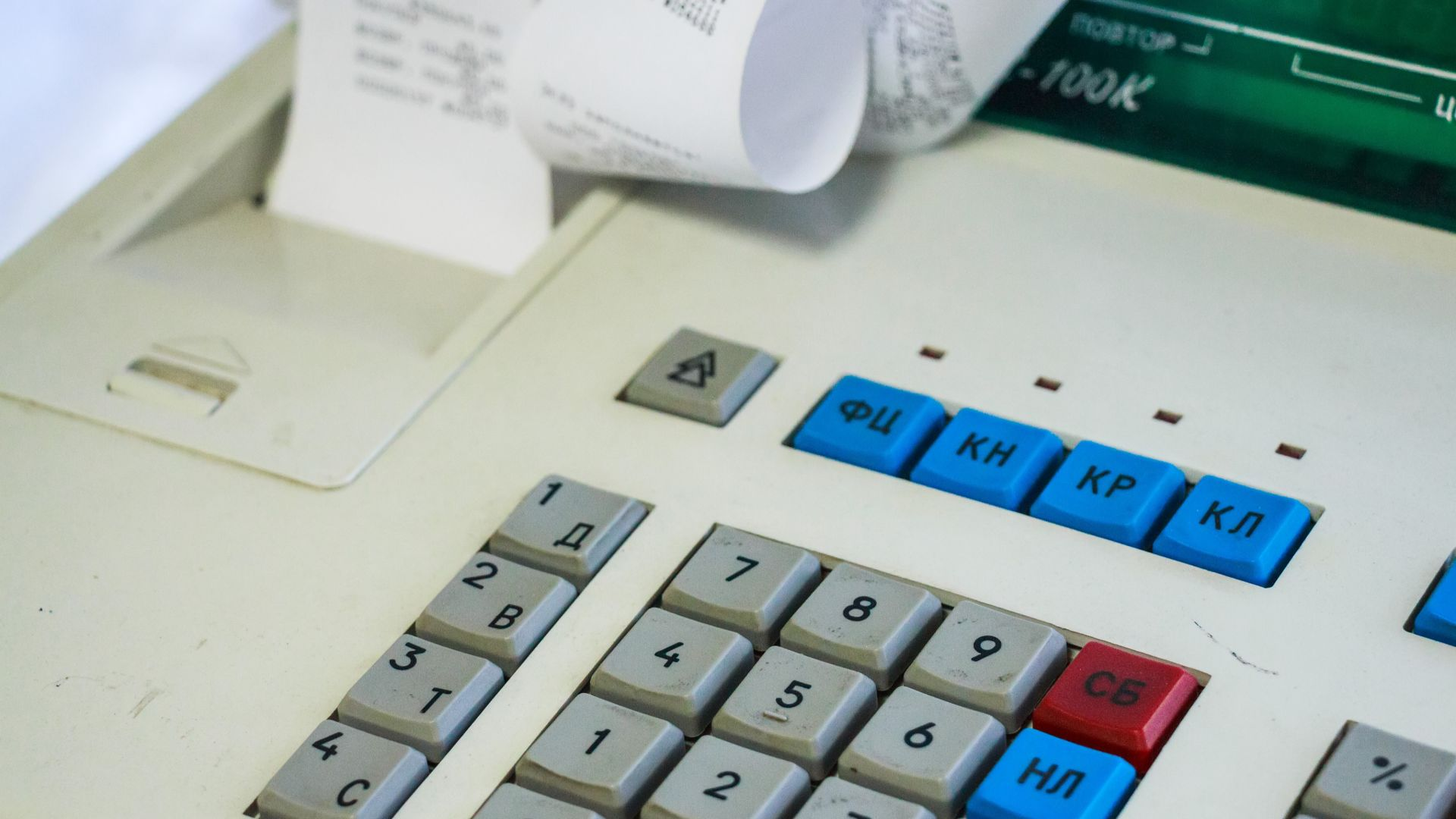 НАП отказва да удължи срока за касовите апарати