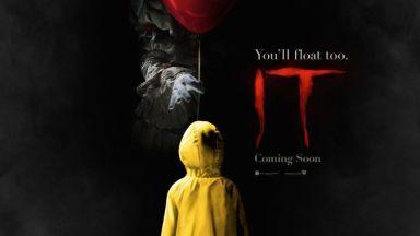"""Този филм ще ви накара да се страхувате! Вижте трейлъра на """"То"""" по Стивън Кинг"""
