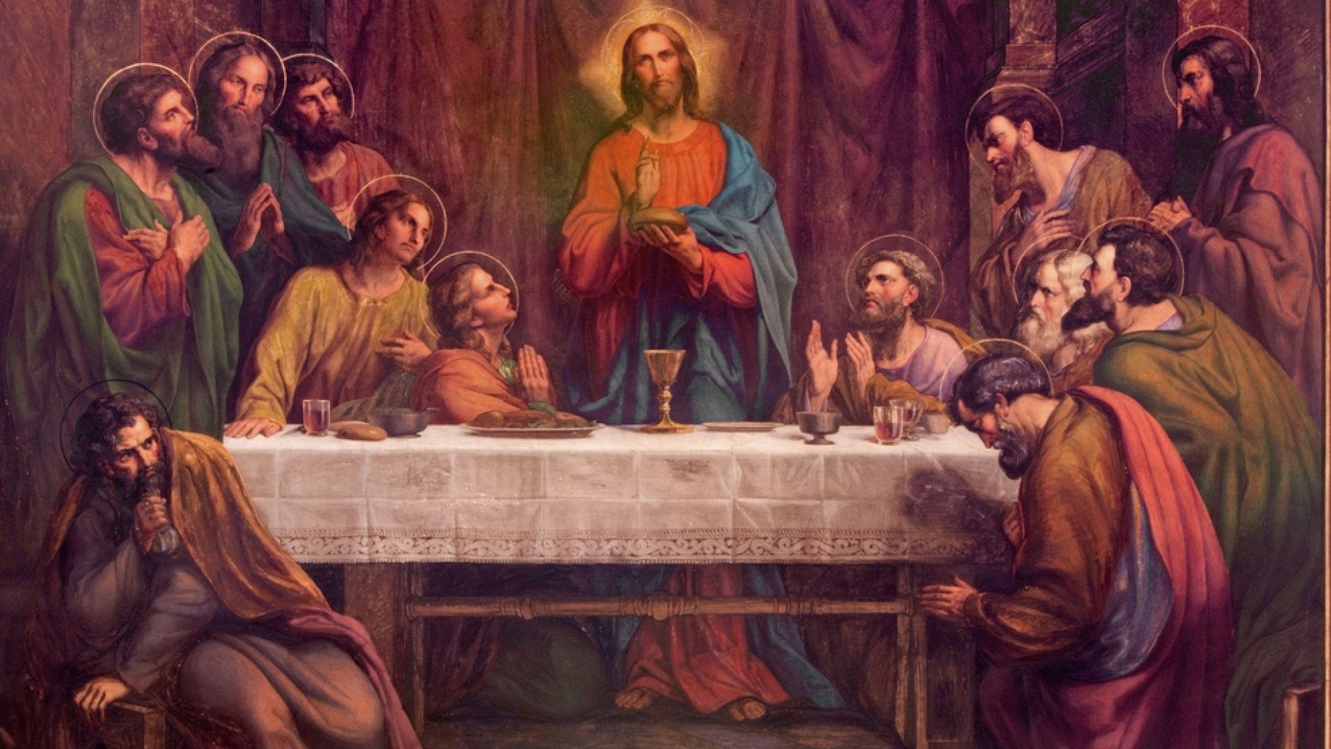Днес е денят, в който Юда предава Христос