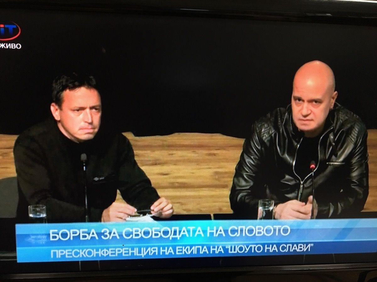 Васил Иванов изнесе скандални данни за шефката си