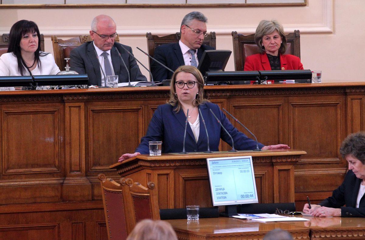 5 приоритета за българското председателство на ЕС