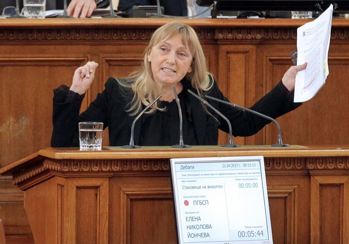 Йончева: Кабинетът на ГЕРБ е виновен за урана във водата